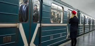 Metroda çaşbaşlıq -