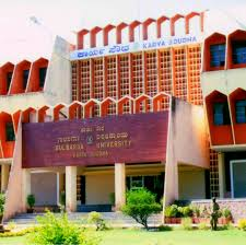 srk college of education raichur admissions contact website