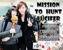 Mission to hunt Lucifer ภารกิจร้ายไล่ล่าหัวใจเจ้าชายลูซิเฟอร์ (nc ...