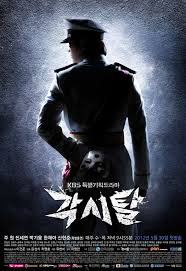 Bridal mask capitulos