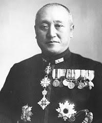 Nobutake Kondō