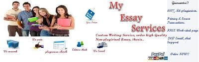 Dissertation Help   MyEssayServices Com