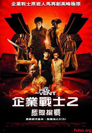 El retorno de los Yamakasi, los hijos del viento (2004)
