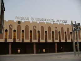 Basra International Airport
