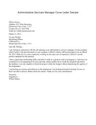 Administrative Assistant Cover Letter Sample   Resume Template Info   administrative assistant cover letter samples happytom co