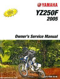 100 2005 kx 85 service manual free downloadable kawasaki