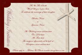English Invitation Card Latest Trend Of Invitation Cards Of Marriage 48 For Your