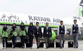 Video  Malaysia     s first Islamic airline takes off   Telegraph The Telegraph  quot It is compulsory for our Muslim women cabin crew to wear hijab and for non Muslims to wear a decent uniform     Mr Zamhari said  according to local news