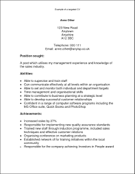 Best Resume Qualifications by Skills And Abilities On Resume Examples Template Examples