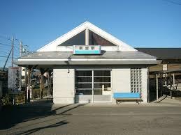 Niisato Station