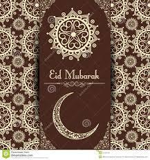 Making Wedding Invitation Cards Amazing Eid Invitation Card 73 In Making Wedding Invitation Cards