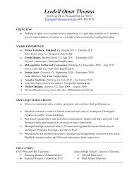 Example Of Resume No Experience by Jamba Juice Resume 8901