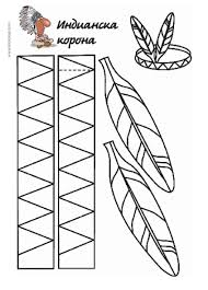 thanksgiving and indians native american feather headband to cut u0026 color native american