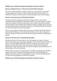 Essay Proposal Essay Topic List proposal essay topics ideas