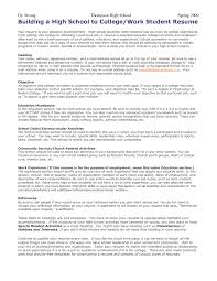 High School Resume Writing   Resume and Cover Letter Writing and