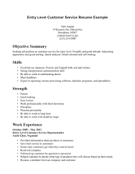 Customer Service Representative Cover Letter Entry Level   Cover