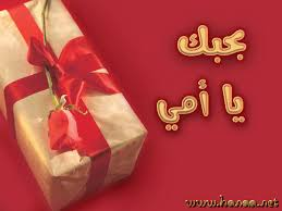 وسائط عيد الام رسائل mms لعيد الأم 2011 images?q=tbn:ANd9GcS