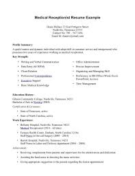 Medical Office Assistant Resume Examples by Cover Letter For Bank Teller Position Medium Size Of Curriculum