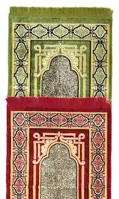 Islamic Prayer Rugs Wholesale Islamic Prayer Rugs For Sale With Ornamental Patterns Muslim