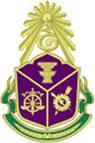 สำนักงาน ป.ป.ส. รับสมัครพนักงาน 24 ก.ย. - 12 ต.ค. 2555 | งานราชการ
