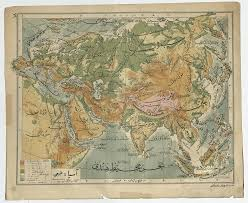 Map Of Asia by Afternoon Map Three Maps Of Asia