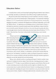 Graduate school admissions essay help   Do my computer homework Graduate School Entrance Essay