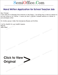 Hospital nurse application letter