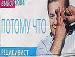 """В одесской мэрии раздавали диски с """"Муркой"""" в депутатском исполнении - Цензор.НЕТ 7253"""
