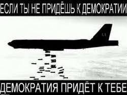 """США предостерегли власти Украины от силового разгона Евромайдана - могут быть """"серьезные последствия"""" - Цензор.НЕТ 3033"""