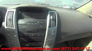 used lexus rx 350 washington state parting out 2007 lexus rx 350 stock 7174gy tls auto recycling
