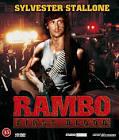 Rambo 1 แรมโบ้ ภาค 1   ดูหนังออนไลน์ฟรี HD DVD ฟรี Master
