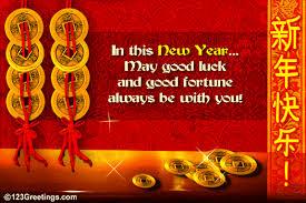 woohoo~~~~ Happy Chinese Year!!!
