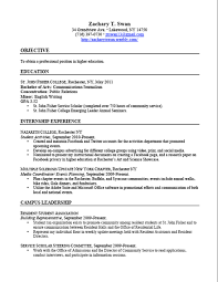 additional coursework on resume section titles dissertation report