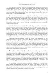 graduate admission essay samples graduate essay sample graduate school essays samples Graduate School Application Essay Examples