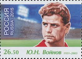 Yuriy Voynov