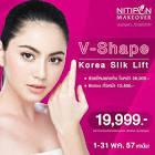 นิติพล ทำ V-Shape ร้อยไหม Botox ทั่วหน้าเพียง 19,999 (1 - 31 พ.ค ...