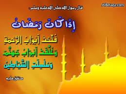 رمضانيـــــــــــــــــــــات