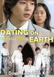 Image result for dbsk dating on earth cast