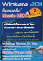 manycdsale : Winkara วินคารา V.14 (12 แผ่น DVD ) 14.กพ .2554 ...