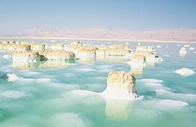 Dead Sea Cosmetics Helps beauty of Face
