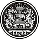 สำนักนายกฯ ออกแถลงการณ์ลงราชกิจจานุเบกษา ยุติขัดแย้งด้วยการ ...
