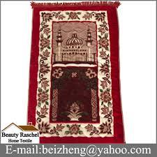Islamic Prayer Rugs Wholesale Customized Muslim Prayer Mat Customized Muslim Prayer Mat