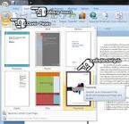 สร้างปกหน้าให้รูปเล่มสวยในพริบตา | EZOffice