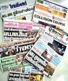 ทายนิสัยจากการอ่านหนังสือพิมพ์ | OOMSIN.COM ออมสินดอทคอมOOMSIN.COM ...