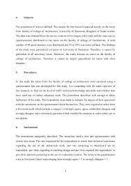 term paper graduate school