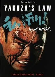 Yakuza's Law 1969