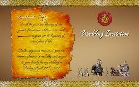Invitation Cards Sample Format Indian Wedding Card Design Psd Files Free Download Wedding Card