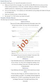 Simple Resume Examples For Students by Curriculum Vitae Marketing Cover Letter Examples Civil