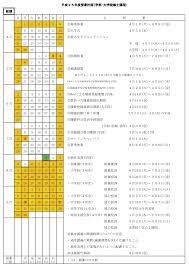 .imagetwist.com   yukikax 1