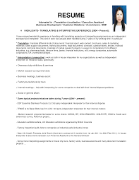 resume objective for pharmacist medical office assistant resume objective medical office assistant best resume examples for your job search livecareer some resume